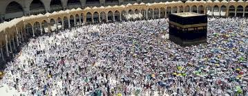 Get the best hajj packages 2020